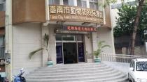 台南市動保處協助進行專業檢驗