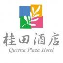 台南/桂田酒店